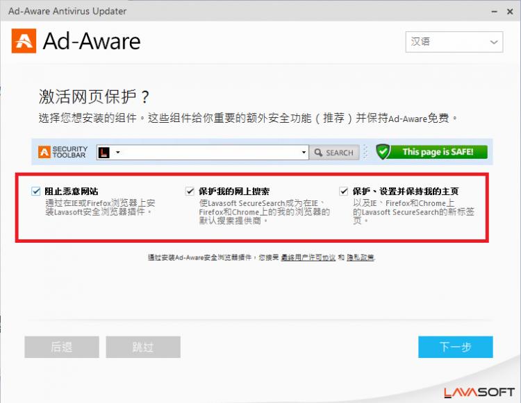 Ad-Aware1