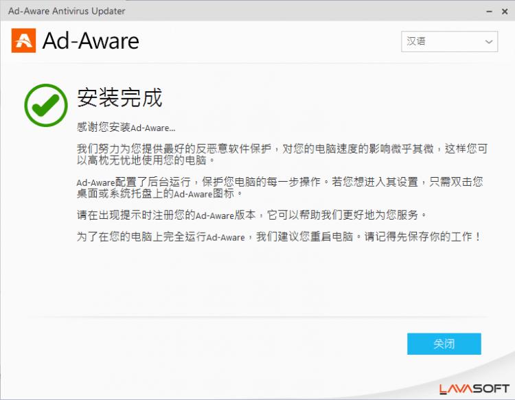 Ad-Aware4