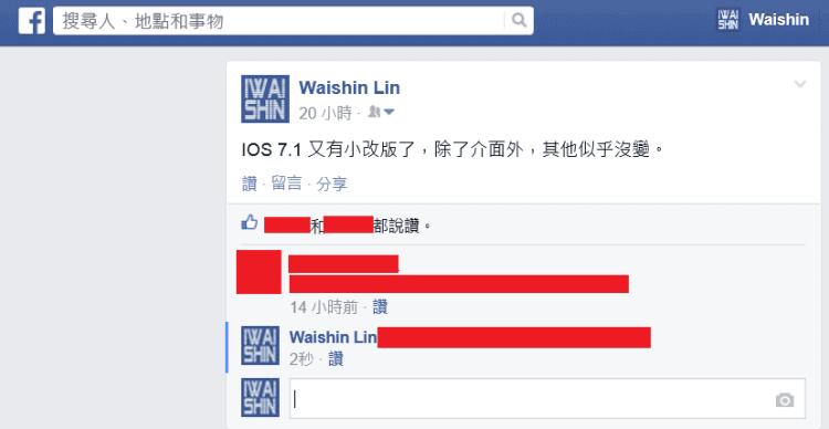 新版Facebook (4)
