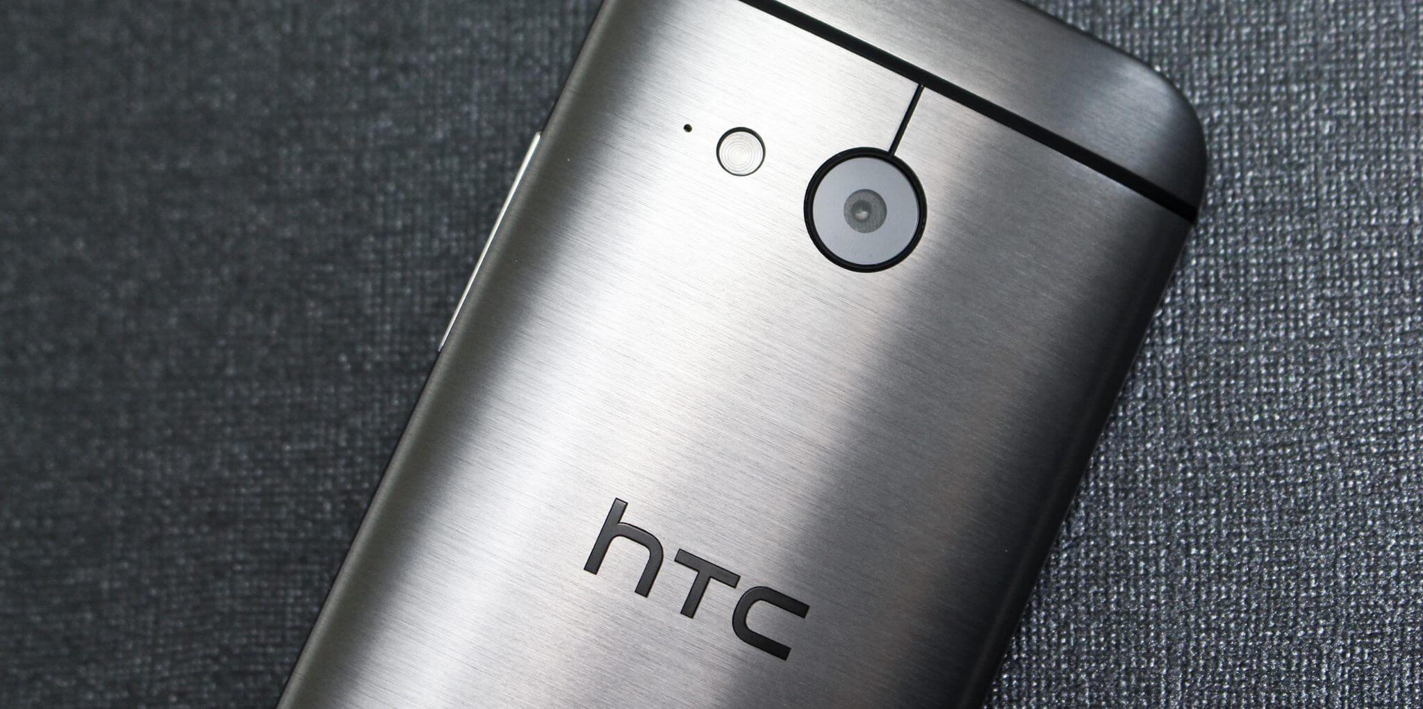 HTC One Mini 2 (3)