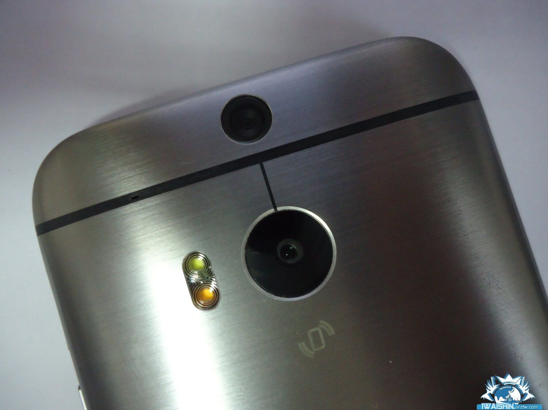 HTC手機重新開機 (3)
