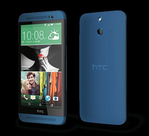 htc-one-e8-tw-slide-06