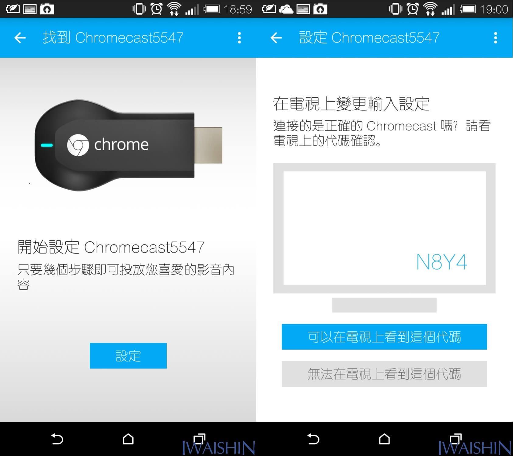 Chromecast (12)