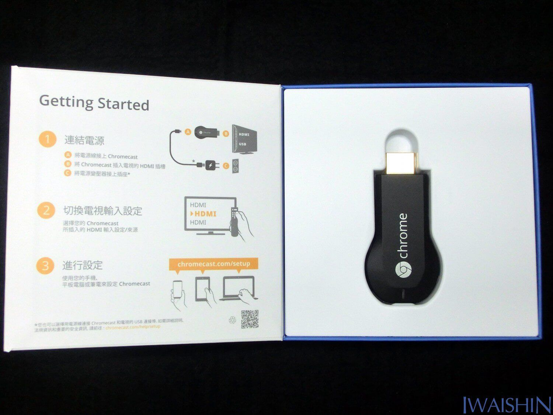 Chromecast (4)