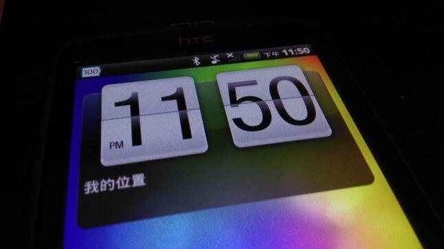 HTC Classic Clock Widget
