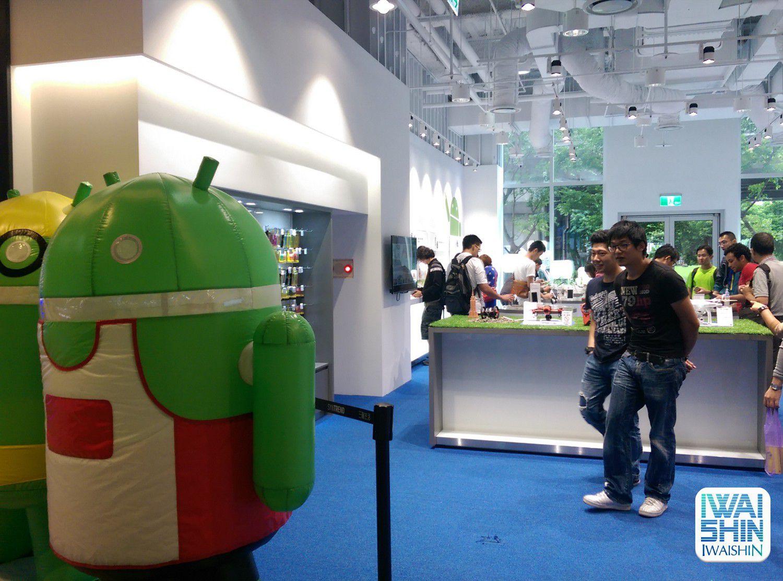 三創Android STORE (1)
