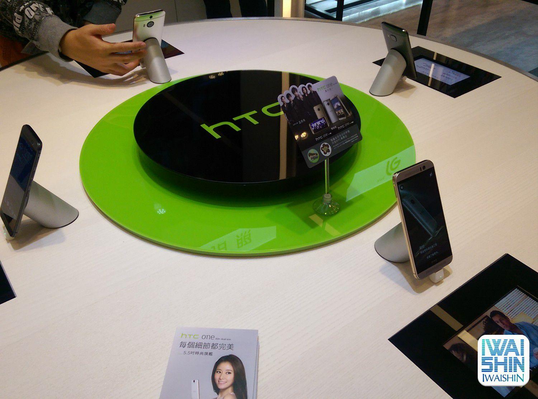 三創HTC (11)