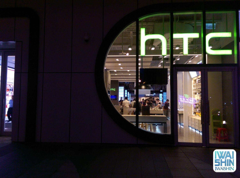 三創HTC (12)