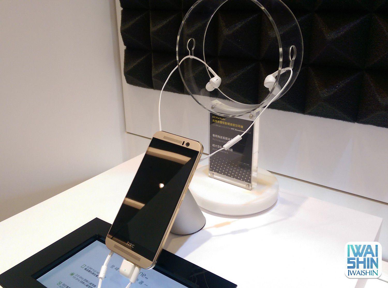 三創HTC (4)