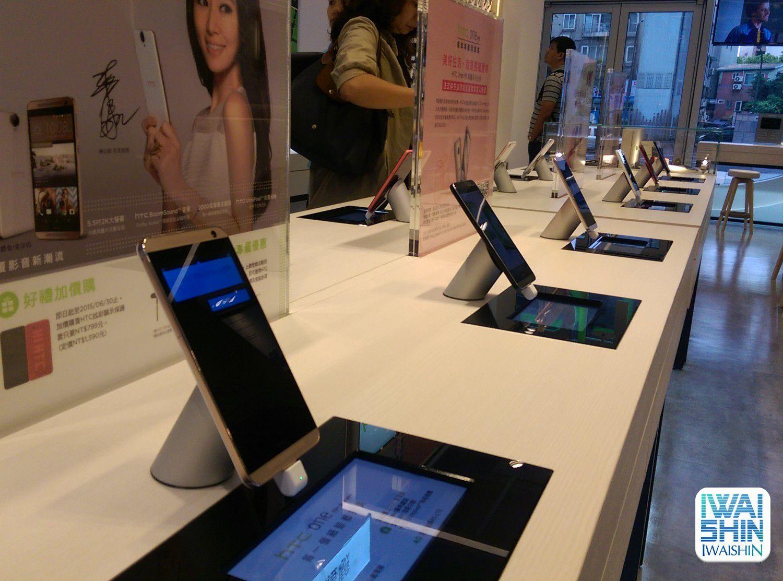 三創HTC (6)