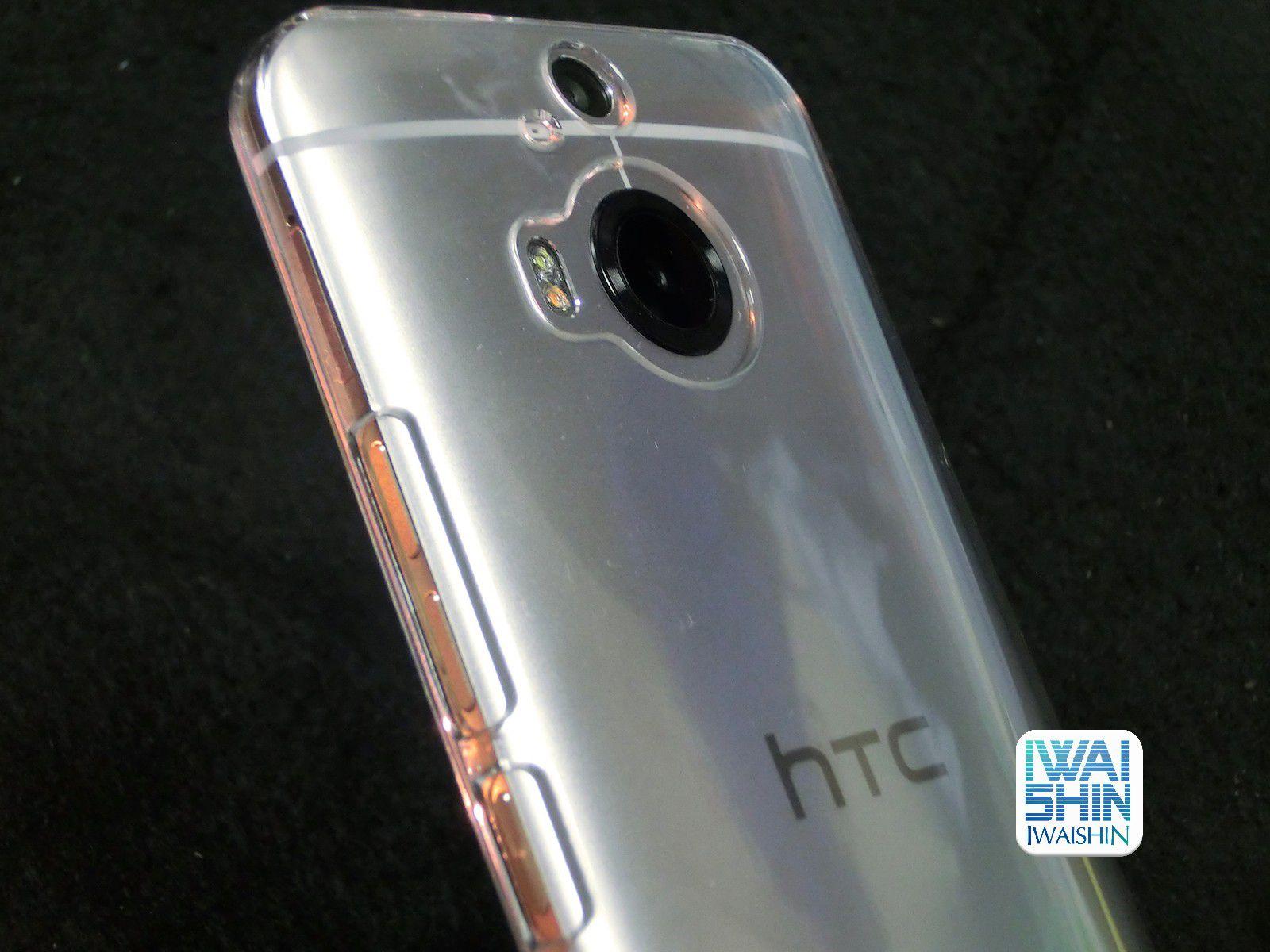 透明殼專家 HTCM9+5430