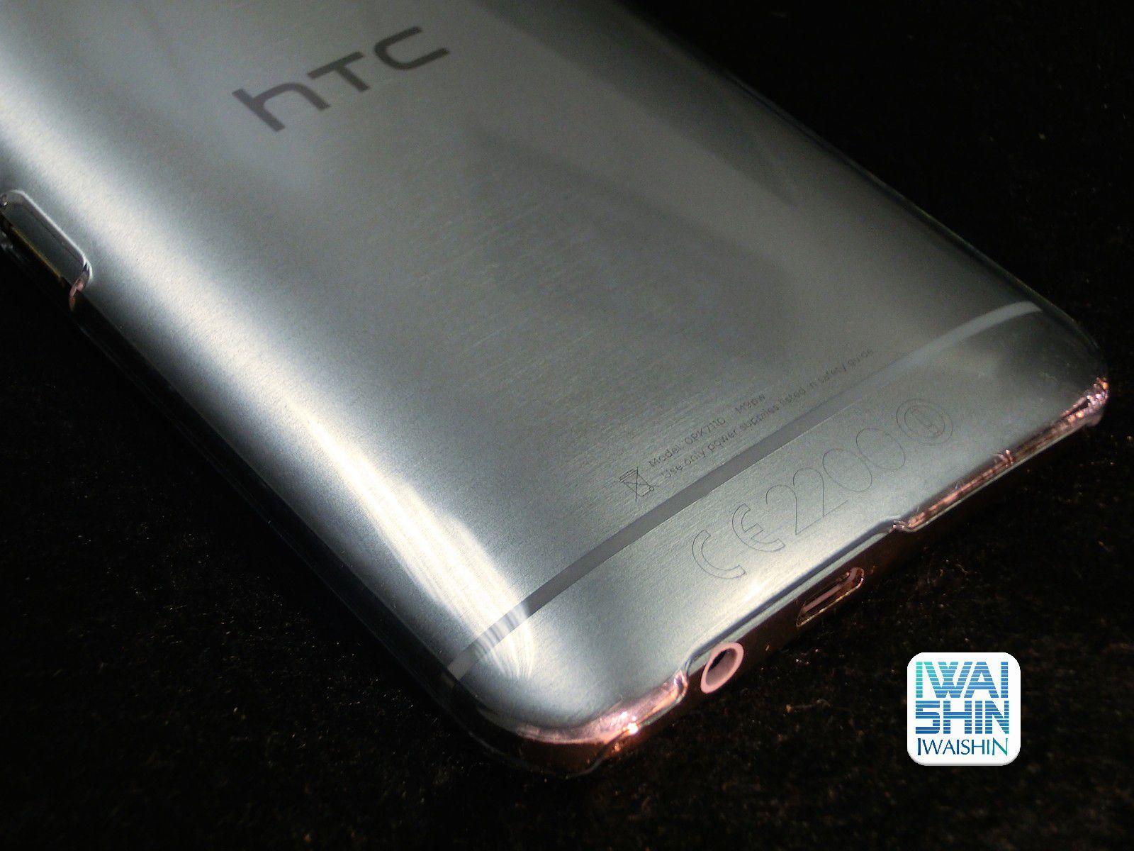 透明殼專家 HTCM9+5435