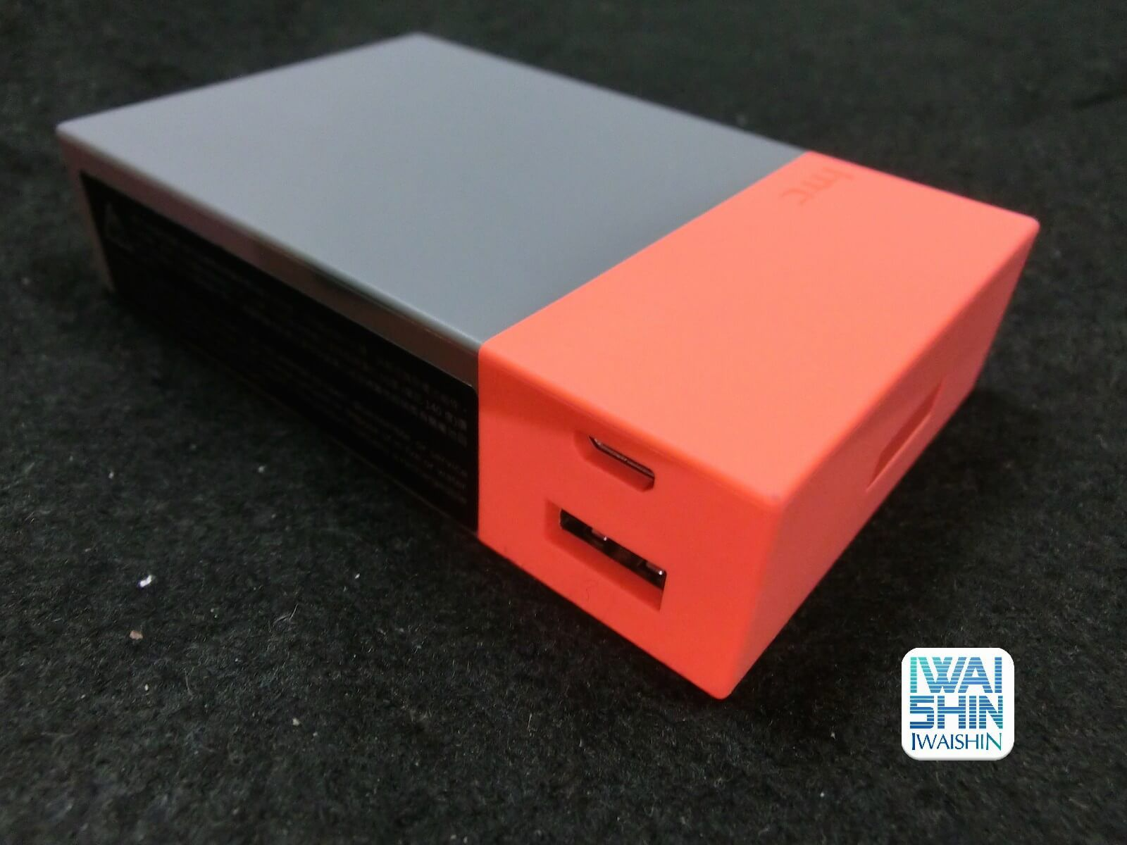 HTC行動電源5439