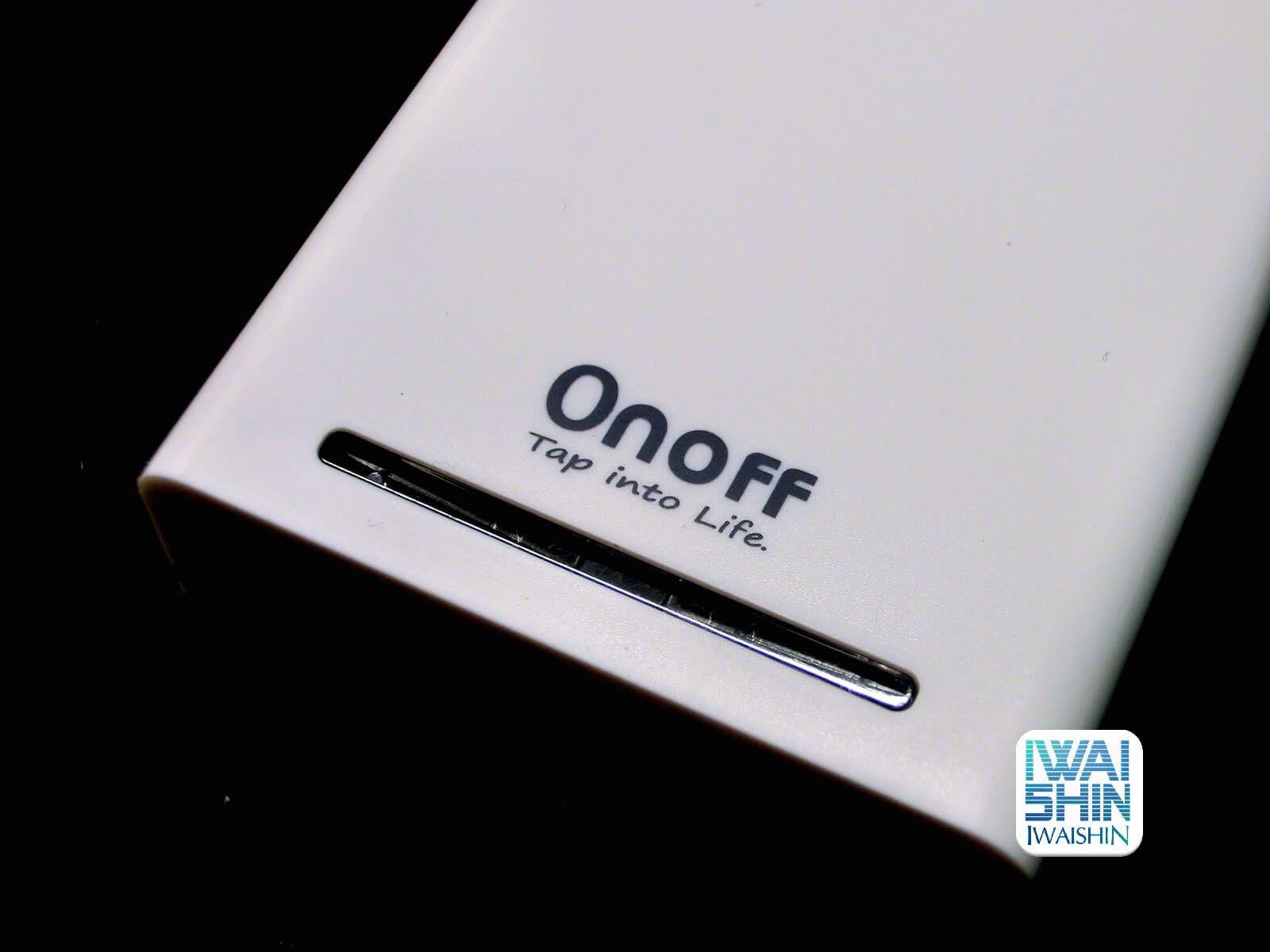 Onoff 歐諾夫5831