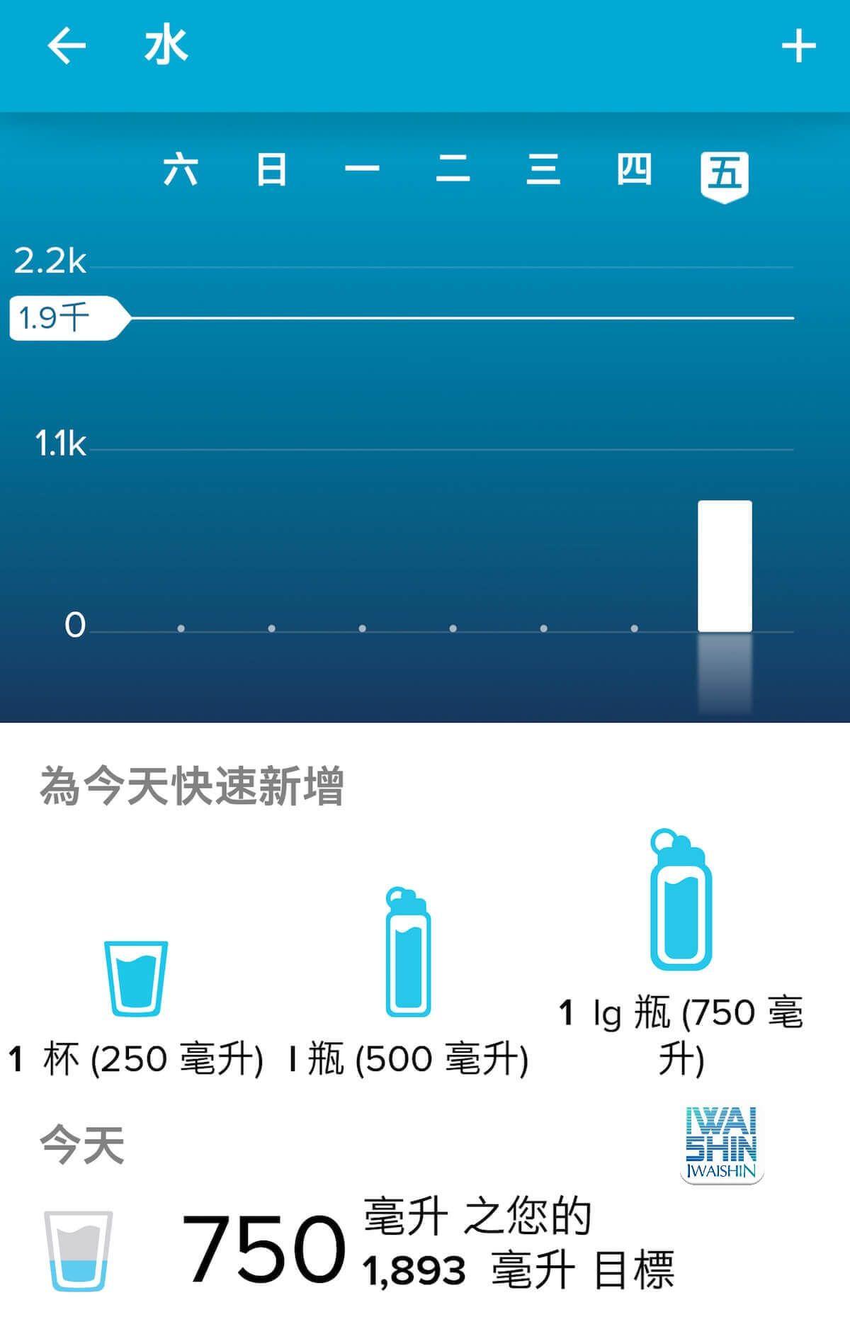 Fitbit Alta app14