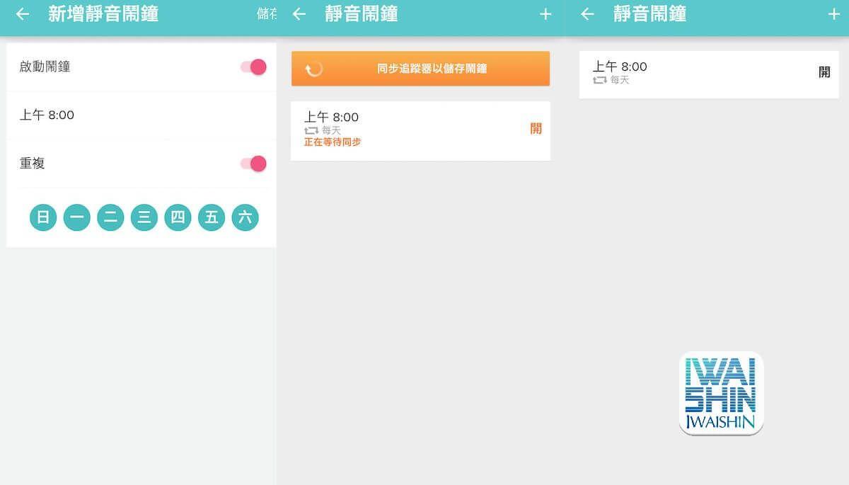 Fitbit Alta app18