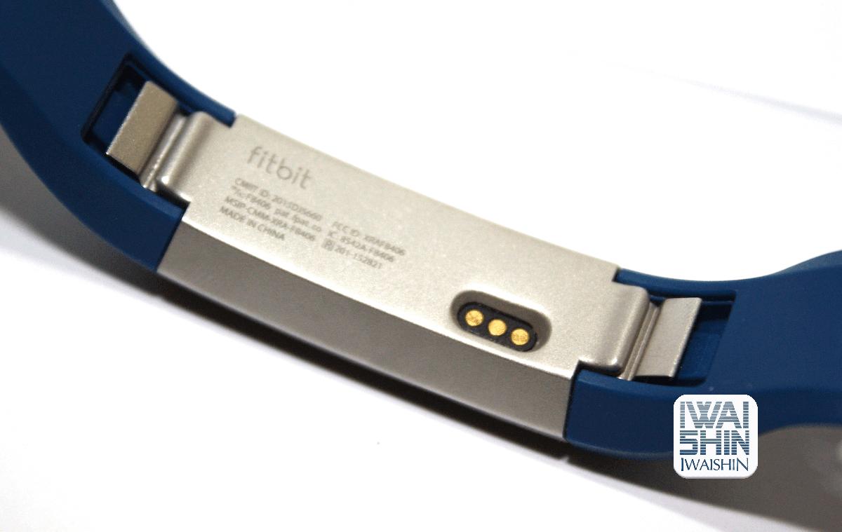Fitbit Alta unbox taiwan661